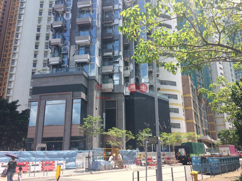愛德街1號 (1 Oi Tak Street) 西灣河|搵地(OneDay)(3)