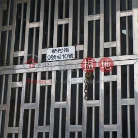 新村街9-10號,銅鑼灣, 香港島