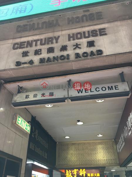Century House (Century House) Tsim Sha Tsui 搵地(OneDay)(3)