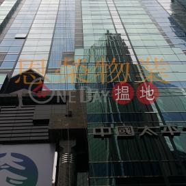 TEL: 98755238|Wan Chai DistrictChina Taiping Tower 1(China Taiping Tower 1)Rental Listings (KEVIN-5063279666)_0