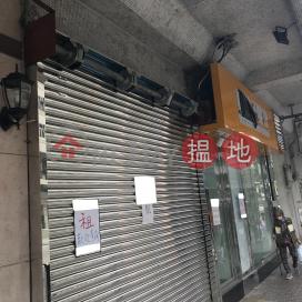 金豐大廈|南區金豐大廈(Kam Fung Building)出售樓盤 (W001361)_0
