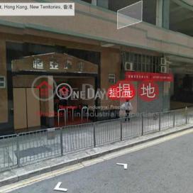 罕有地廠,門口可泊車|葵青恆亞中心(Trans Asia Centre)出售樓盤 (poonc-01637)_0