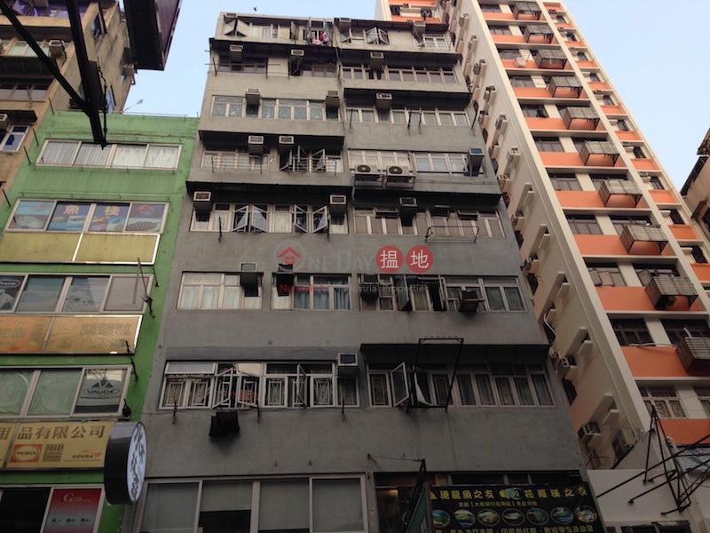 148-150 Tung Choi Street (148-150 Tung Choi Street ) Mong Kok|搵地(OneDay)(2)