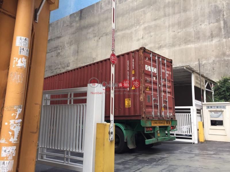 華基工業大廈|葵青華基工業大廈(Vigor Industrial Building)出售樓盤 (jessi-05595)
