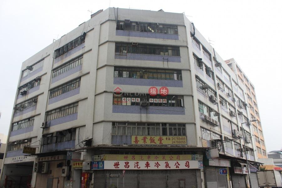 喜業工廠大廈 (Hi Yip Factory Building) 元朗|搵地(OneDay)(1)