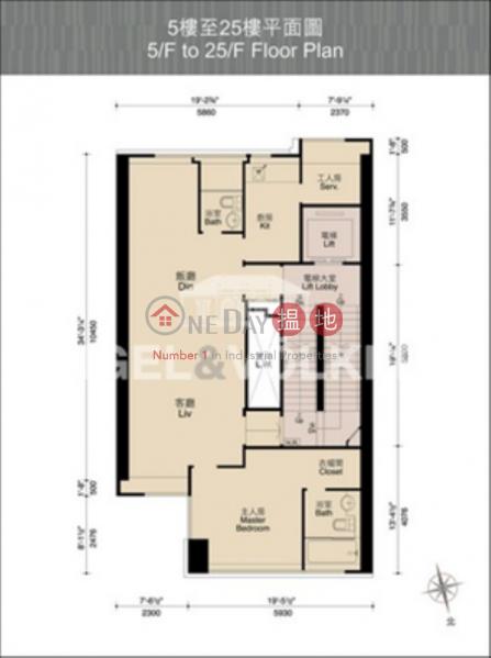 中半山兩房一廳筍盤出售|住宅單位|嘉苑(Park Rise)出售樓盤 (EVHK37725)