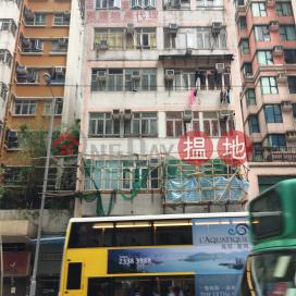 372 Shau Kei Wan Road|筲箕灣道372號