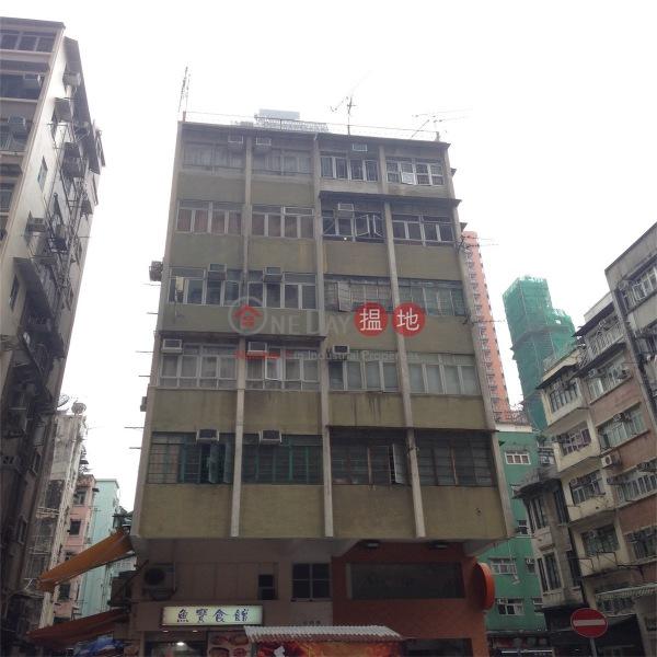 松棉樓 (16-18 Wun Sha Street) 銅鑼灣|搵地(OneDay)(2)