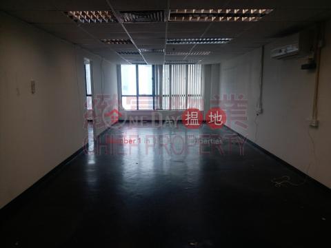 罕有單位,內廁|黃大仙區新時代工貿商業中心(New Trend Centre)出租樓盤 (73931)_0