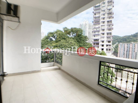 3 Bedroom Family Unit for Rent at 4A-4D Wang Fung Terrace|4A-4D Wang Fung Terrace(4A-4D Wang Fung Terrace)Rental Listings (Proway-LID171901R)_0