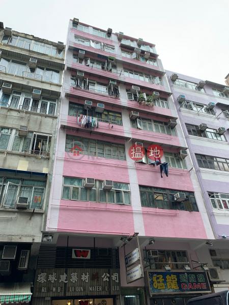 41 Cooke Street (41 Cooke Street) Hung Hom|搵地(OneDay)(1)
