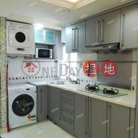Yuk Ming Towers | 2 bedroom High Floor Flat for Rent|Yuk Ming Towers(Yuk Ming Towers)Rental Listings (XGGD645800209)_0