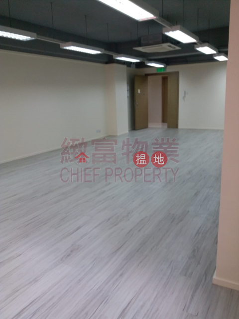 單位企理 黃大仙區中興工業大廈(Chung Hing Industrial Mansions)出租樓盤 (64413)_0