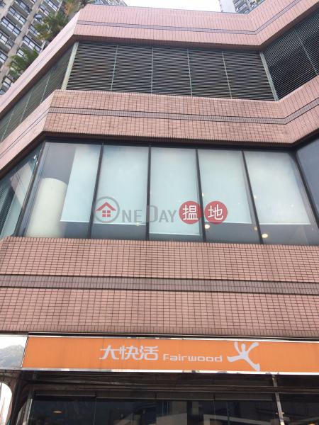 Hanford Plaza (Hanford Plaza) Tuen Mun|搵地(OneDay)(3)