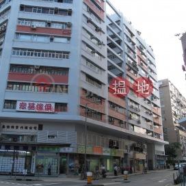 九龍灣工業中心|觀塘區九龍灣工業中心(Kowloon Bay Industrial Centre)出租樓盤 (kjpcw-02873)_0