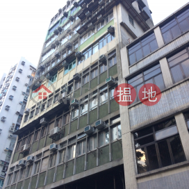 56 Tai Po Road|大埔道56號