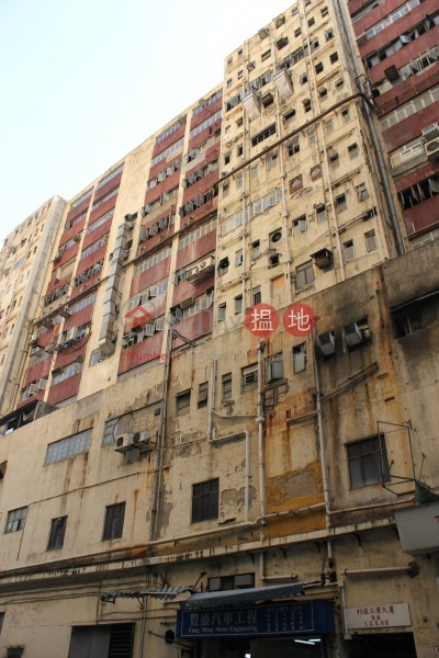 利通工業大廈 (Raton Industrial Building) 屯門|搵地(OneDay)(3)