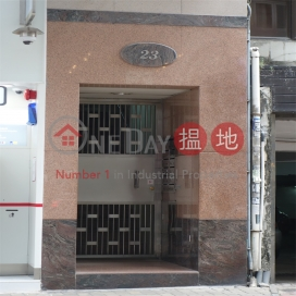 23 King Kwong Street|景光街23號