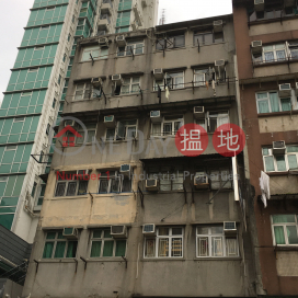 1188-1190A Canton Road,Prince Edward, Kowloon
