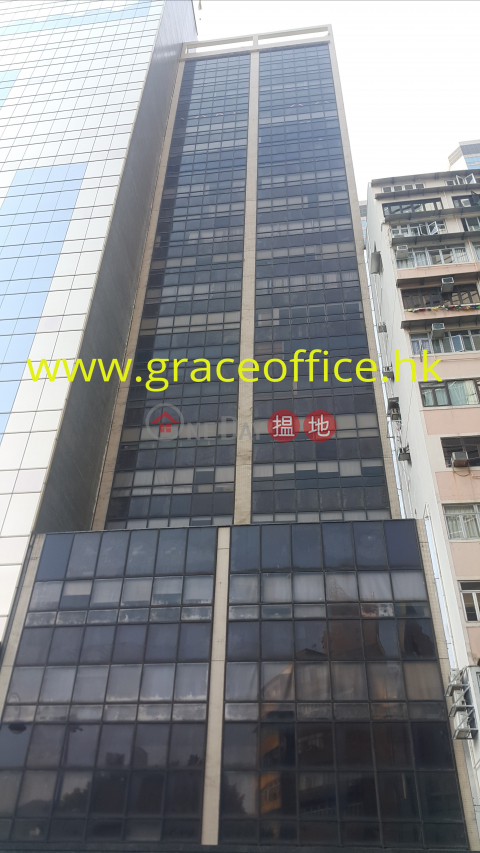 Causeway Bay-First Commercial Building|Wan Chai DistrictFirst Commercial Building(First Commercial Building)Sales Listings (KEVIN-6311860397)_0