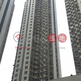 Tsuen King Garden Block 9,Tsuen Wan West, New Territories
