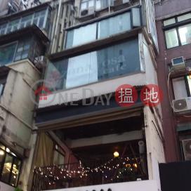 駱克道511號,銅鑼灣, 香港島