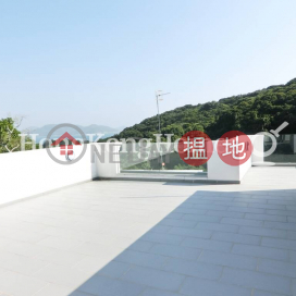 Expat Family Unit for Rent at 91 Ha Yeung Village