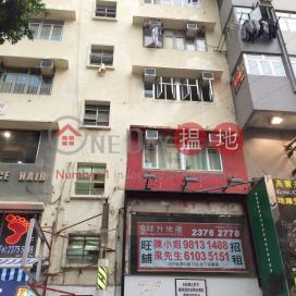33A Hankow Road|漢口道33A號