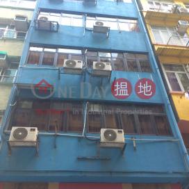 3 Chiu Kwong Street,Sai Ying Pun, Hong Kong Island