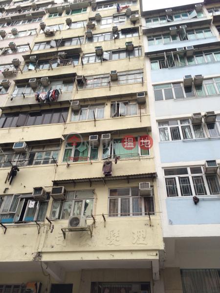 南昌街67號 (67 Nam Cheong Street) 深水埗|搵地(OneDay)(1)