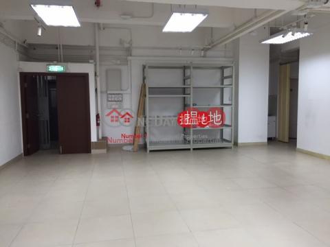 OFFICE DECOR Sha TinWah Lok Industrial Centre(Wah Lok Industrial Centre)Rental Listings (jason-03776)_0