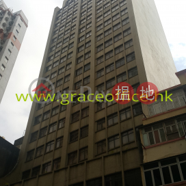 Wan Chai-Greatmany Centre|Wan Chai DistrictGreatmany Centre (Greatmany Centre )Rental Listings (KEVIN-4574795406)_0