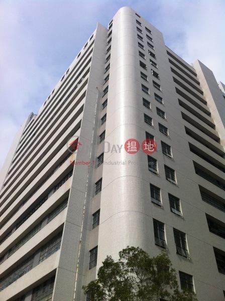 Dah Chong Motor Services Centre (Dah Chong Motor Services Centre) Ap Lei Chau|搵地(OneDay)(3)