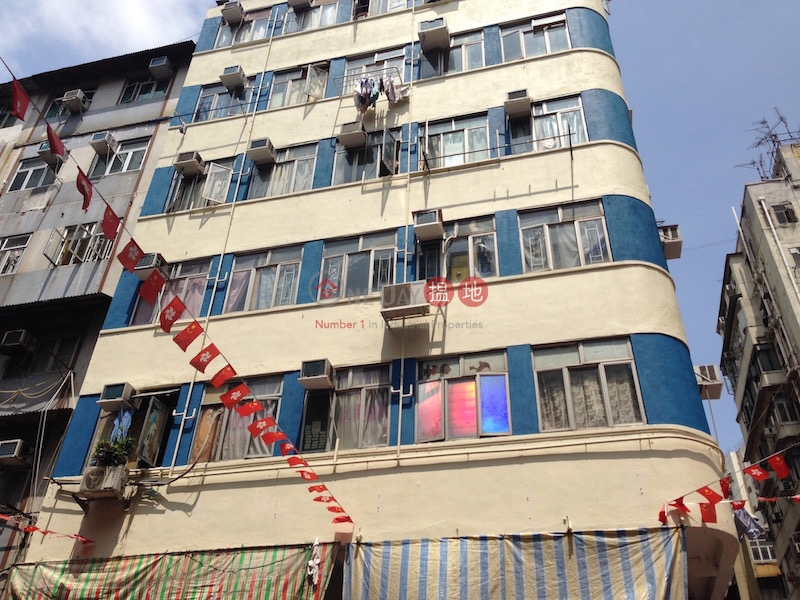 156 Temple Street (156 Temple Street) Yau Ma Tei|搵地(OneDay)(2)