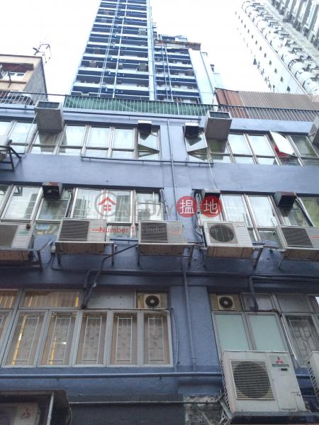 紅茶館酒店 (Bridal Tea House Hotel) 香港仔|搵地(OneDay)(1)
