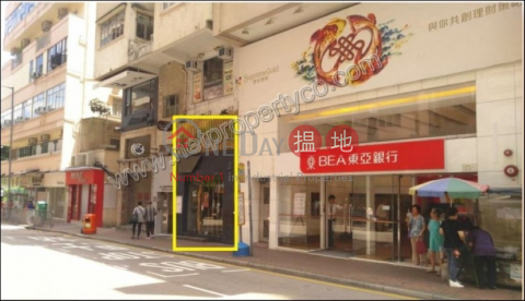 G/F shop for Sale with Lease|Wan Chai District1-3 Sing Woo Road(1-3 Sing Woo Road)Sales Listings (A057915)_0
