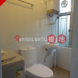 4 Bedroom Luxury Flat for Sale in Hung Hom|Wing Fung Building(Wing Fung Building)Sales Listings (EVHK41802)_0