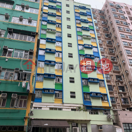 Kawan Court,To Kwa Wan, Kowloon