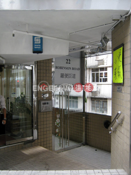 HK$ 23,000/ month, Floral Tower, Western District 1 Bed Flat for Rent in Mid Levels West