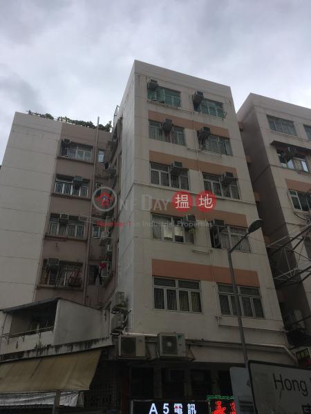 Kwan Tak Building (Kwan Tak Building) Yuen Long 搵地(OneDay)(1)