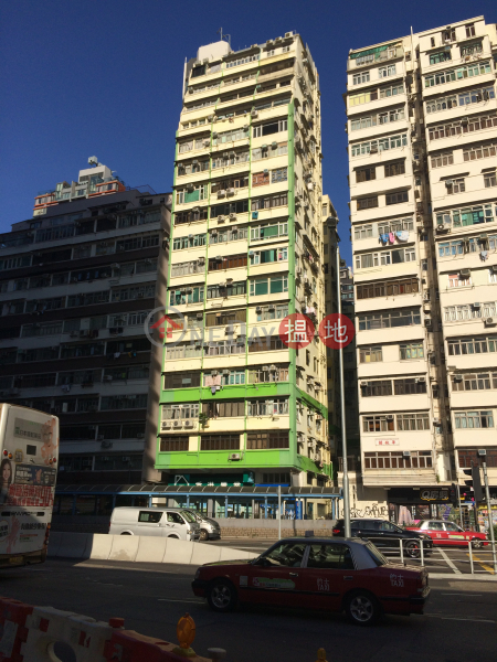 Wai Hang Building (Wai Hang Building) Jordan|搵地(OneDay)(2)