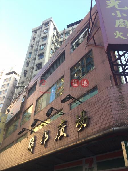 Federal Plazaa (Federal Plazaa) Cheung Sha Wan|搵地(OneDay)(1)