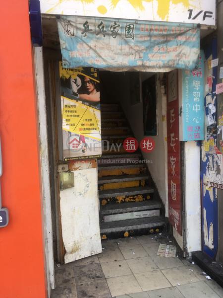 青山公路元朗段71號 (71 Castle Peak Road Yuen Long) 元朗|搵地(OneDay)(2)