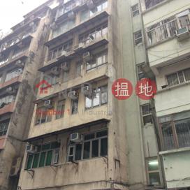 2 Victory Avenue,Mong Kok, Kowloon