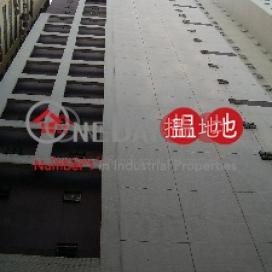 龍華國際貨運中心|荃灣龍華國際貨運中心(Lung Wah International Godown)出租樓盤 (jacka-04551)_0