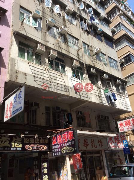 福榮街2D號 (2D Fuk Wing Street) 深水埗|搵地(OneDay)(3)