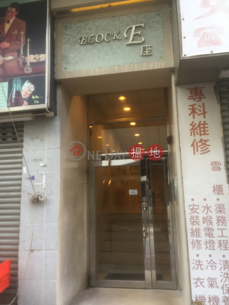 Allway Garden Block E (Allway Garden Block E) Tsuen Wan West|搵地(OneDay)(2)