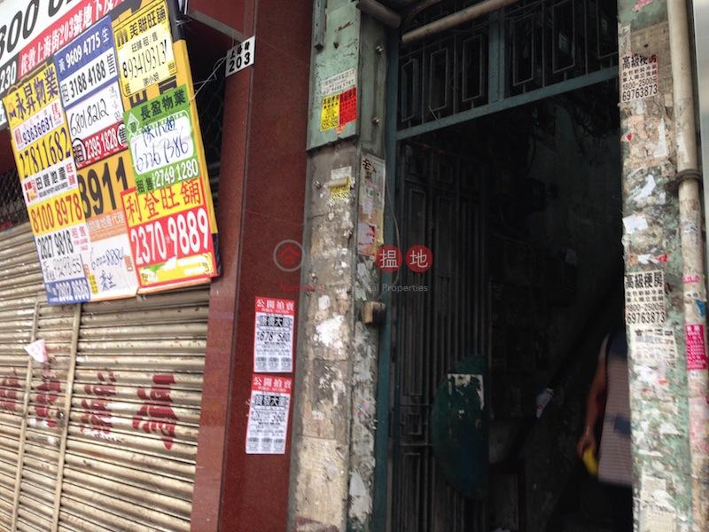 203-205 Shanghai Street (203-205 Shanghai Street) Yau Ma Tei 搵地(OneDay)(1)