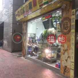 灣仔1250呎寫字樓出租|灣仔區永昌大廈(Wing Cheong Building)出租樓盤 (H000347580)_0