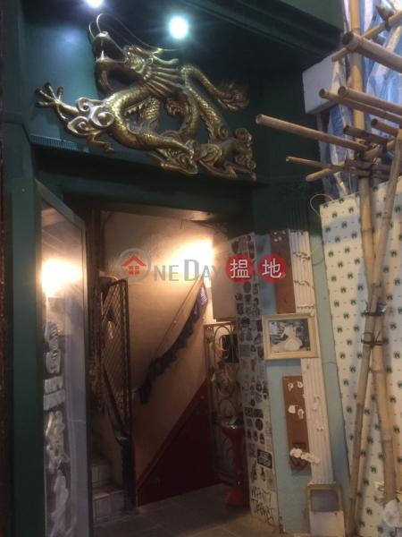 14 Observatory Road (14 Observatory Road) Tsim Sha Tsui|搵地(OneDay)(2)